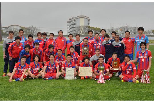 FCマルヤス岡崎(2年ぶり3回目)