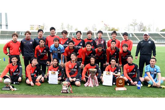 三菱水島FC(8年ぶり11回目)