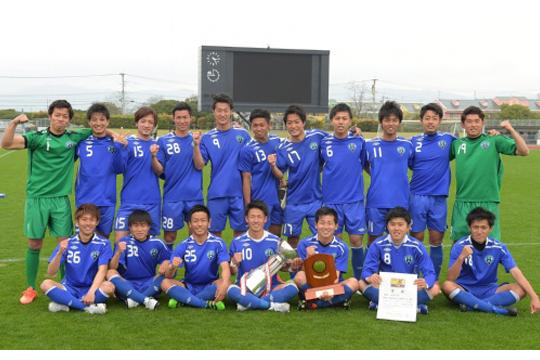 佐賀大学(3年ぶり8回目)