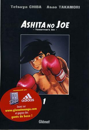 フランス語で出版された「あしたのジョー」の表紙