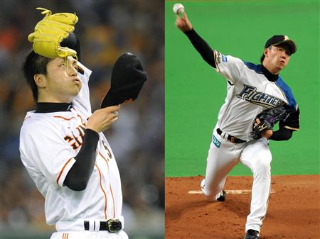 巨人の沢村(左)と、日本ハムの斎藤