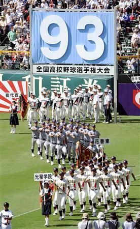 復興支援を掲げ、開幕したことしの全国高校野球選手権大会開会式=6日、甲子園球場