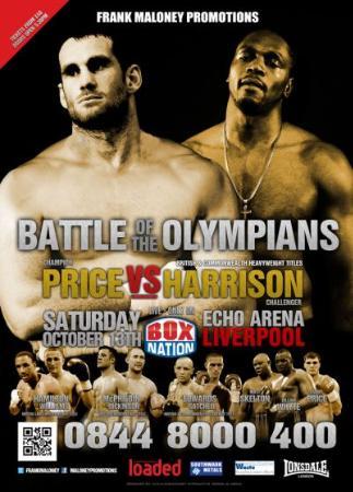 2012年10月に行われたハリソン(右)―プライスのポスター