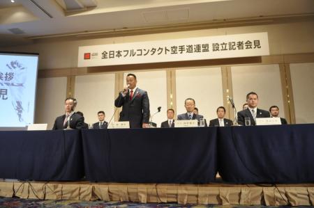 全日本フルコンタクト空手道連盟の設立会見であいさつする緑理事長