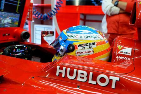 フェラーリのマシン。F1は一貫して、ドライバーがむき出しの「オープンコクピット」を採用している=Ferrari