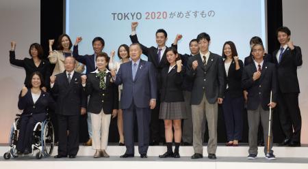 「五輪で世界を変えよう」2020年東京五輪・パラリンピックの大会ビジョン骨子が発表され、ガッツポーズでエールを送る五輪出場経験者ら(2014年10月10日、共同)