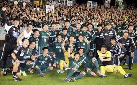 J1昇格を決め、サポーターと喜ぶ松本イレブン=レベスタ(20141101)