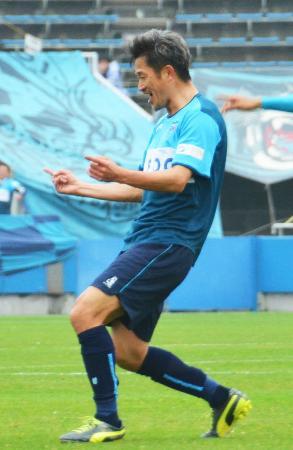 前半、ゴールを決め喜ぶ横浜FC・三浦。自身が持つJ2最年長得点記録を更新した=ニッパツ球技場