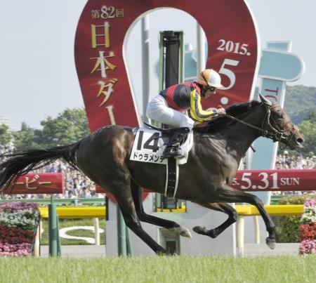 第82回日本ダービーで優勝したドゥラメンテ=5月、東京競馬場