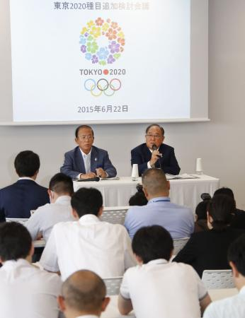 2020年東京五輪の追加種目検討会議後、記者会見する御手洗富士夫座長(右)。左は大会組織委員会の武藤敏郎事務総長(2015年6月22日、共同)