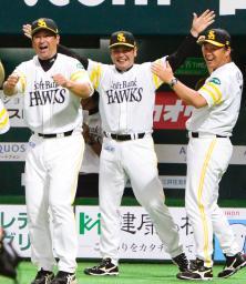 11回、日本ハムにサヨナラ勝ちしマジック38が点灯、喜ぶソフトバンク・工藤監督(中央)ら=ヤフオクドーム