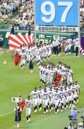 第97回全国高校野球選手権大会の開会式で入場行進する鳥羽の選手=6日午前、甲子園球場