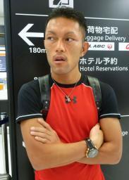 成田空港に帰国し、取材に応じる赤穂亮=9日午前
