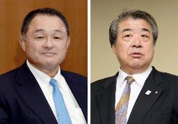 山下泰裕氏(左)、上村春樹氏