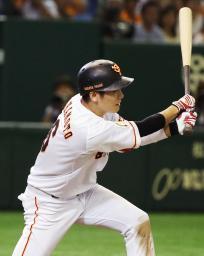 9回巨人1死満塁、坂本が左越えにサヨナラ打を放つ=東京ドーム