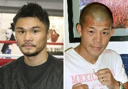 河野公平(左)、亀田興毅
