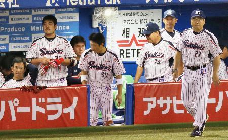 広島に敗れ、渋い表情で引き揚げる真中監督(右端)と、肩を落とすヤクルトナイン=神宮