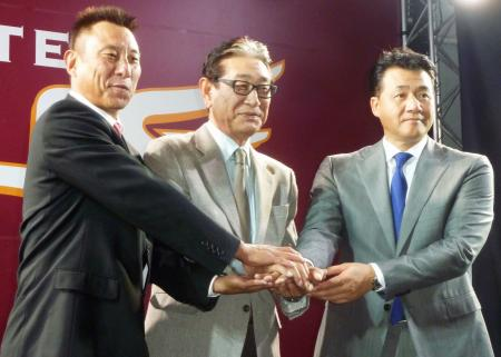 就任記者会見を終え、星野球団副会長(中央)とポーズをとる楽天の池山コーチ(左)と与田コーチ=13日、コボスタ宮城