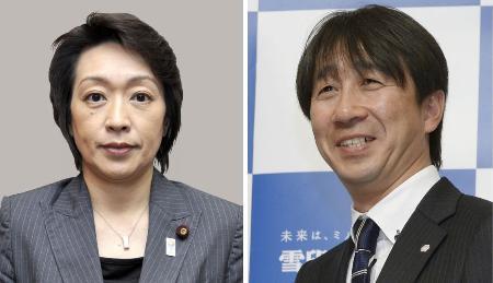 橋本聖子参院議員(左)、原田雅彦氏
