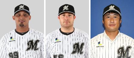 ロッテの(左から)ロサ投手、ハフマン外野手、ベク・チャスン投手
