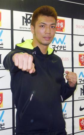 11月にプロ8戦目を行うことを発表した村田諒太=21日、東京都新宿区の帝拳ジム