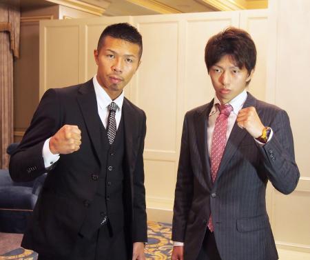ポーズをとる、ボクシングの内山高志(左)と田口良一=16日、東京都内のホテル