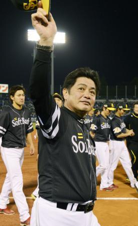 日本シリーズで2連覇を果たし、ファンに手を振るソフトバンクの工藤監督=10月29日、神宮球場
