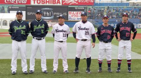 来季から使用する新ユニホームを着用するヤクルトの畠山(左端)ら=23日、神宮球場