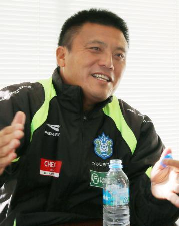 来季も続投することが決まったJ1湘南のチョウ貴裁監督=30日、神奈川県平塚市