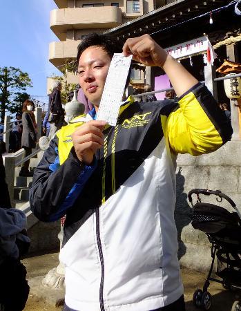 横浜市内の神社で引いたおみくじを見せる楽天の松井裕