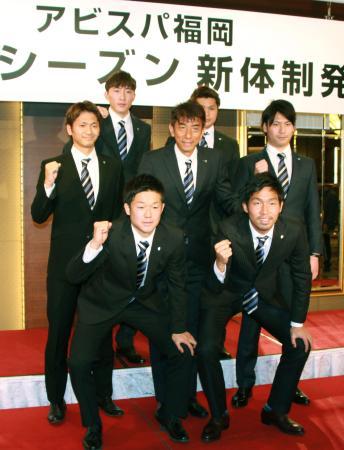 J1福岡の新体制を発表し、ポーズをとる井原監督(中央)ら=12日、福岡市