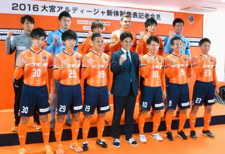 新加入選手らとポーズをとるJ1大宮の渋谷洋樹監督(前列中央)=16日、さいたま市