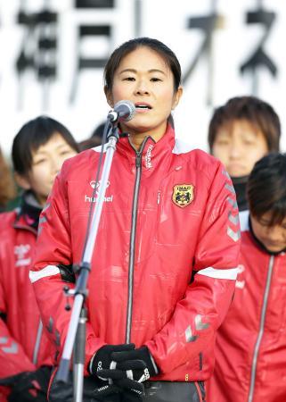 INAC神戸のファン感謝イベントであいさつする、現役を引退した澤穂希さん=30日、神戸市