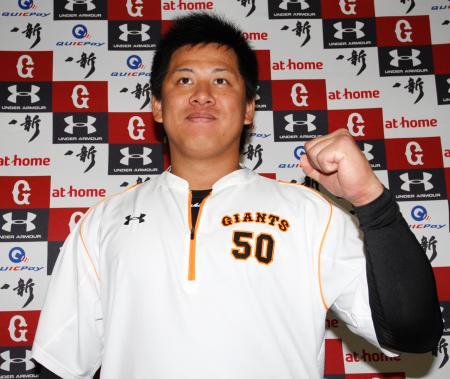 日本代表メンバーに追加招集され、ポーズをとる巨人・戸根=21日、那覇市