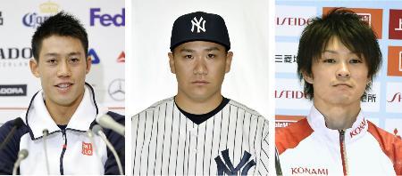 錦織圭選手(左)、田中将大投手(中)、内村航平選手