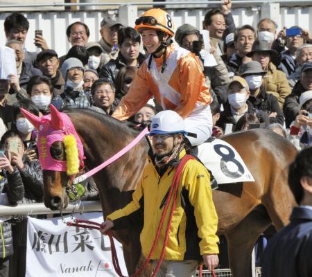 第1レースのパドックからコースへ向かう、16年ぶりに誕生した女性騎手の藤田菜七子=3日、川崎競馬場