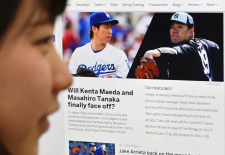 ドジャース・前田とヤンキース・田中の特集記事を掲載した米スポーツ専門局ESPNのホームページ
