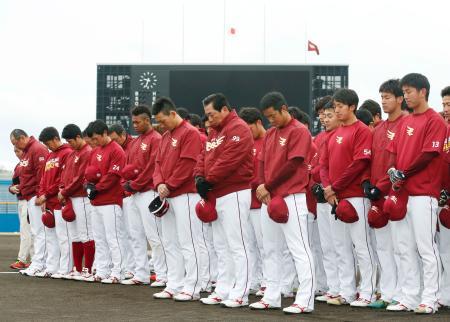 東日本大震災から5年を迎え、練習前に黙とうする(前列右から)銀次、梨田監督、嶋、オコエら楽天の選手たち=11日午前、静岡市