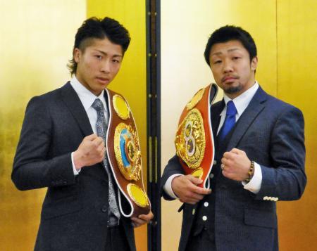5月にダブル世界戦に臨む、WBOスーパーフライ級王者の井上尚弥(左)とIBFライトフライ級王者の八重樫東=16日、東京都内のホテル