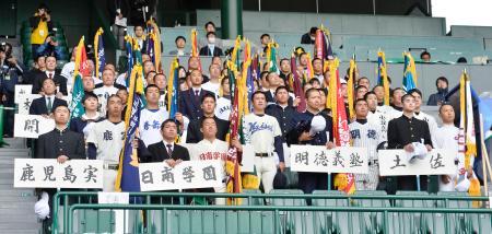 スタンドで行われた選抜高校野球大会の開会式リハーサルで、整列する各校主将ら=19日、甲子園球場