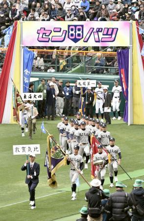 第88回選抜高校野球大会の開会式で入場行進する敦賀気比の選手ら=20日午前、甲子園球場