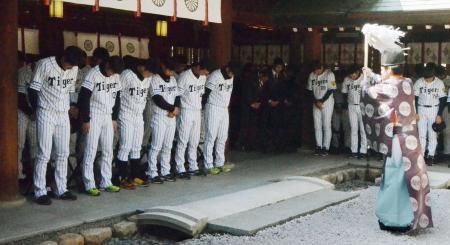 広田神社で必勝祈願する阪神の選手たち=23日、兵庫県西宮市