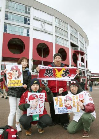 応援のボードなどを手にプロ野球公式戦の開幕を待つ楽天ファン=25日午前、仙台市の楽天Koboスタジアム宮城