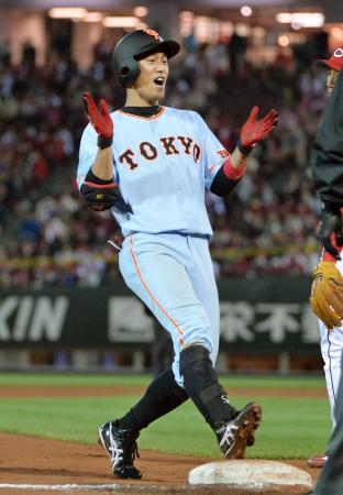 10回、勝ち越しの三塁打を放ち喜ぶ巨人・立岡=マツダ