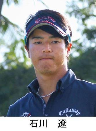 腰痛でツアーを欠場している男子ゴルフの石川遼(共同)