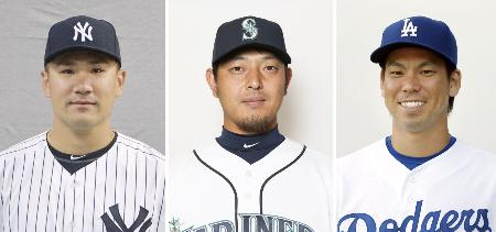 田中将大投手、岩隈久志投手、前田健太投手