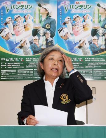 地震のためKKT杯バンテリン・レディースの中止を発表する日本女子プロゴルフ協会の松尾恵理事=15日、熊本県菊陽町の熊本空港CC