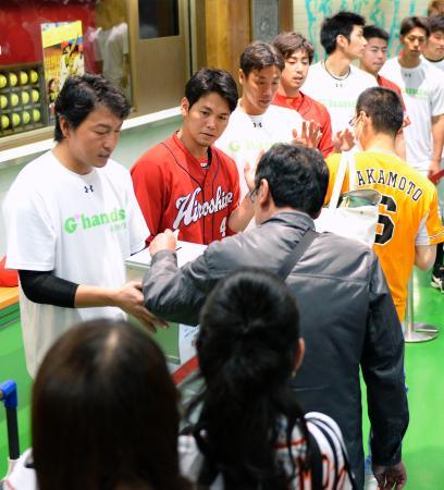 熊本県などで続く地震を受け、被災地支援の募金活動をする巨人・長野(後列左端)と広島・小窪ら(同左から2人目)=16日、東京ドーム