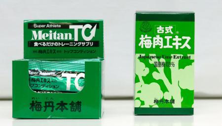 WADAが指定する禁止薬物が含まれていた梅丹本舗の「トップコンディション」(左)と「古式梅肉エキス」