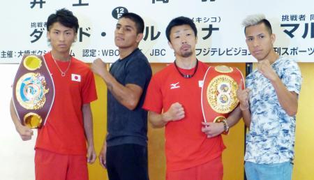 ボクシングのダブル世界戦の調印式を終えポーズをとる(左端から)WBOスーパーフライ級王者の井上尚弥と挑戦者ダビド・カルモナ、IBFライトフライ級王者の八重樫東と挑戦者マルティン・テクアペトラ=6日、東京都内のホテル
